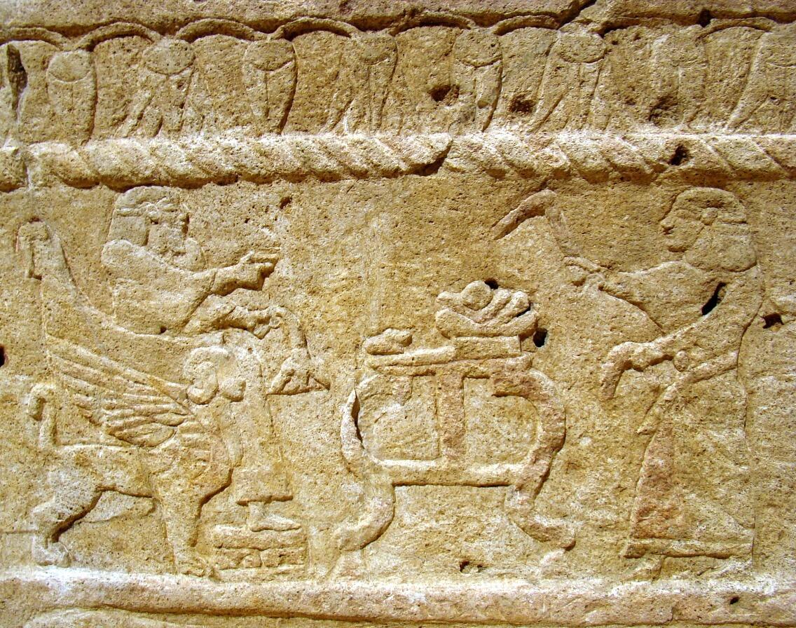 La Société suisse pour l'étude du Proche-Orient ancien